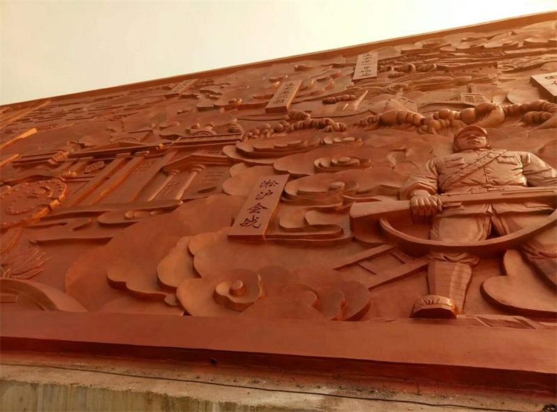 枣矿集团设计制作大型水泥浮雕工程
